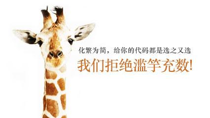 龙8国际娱乐平台网站
