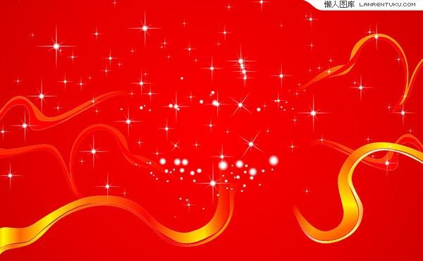 红色梦幻丝带背景矢量素材