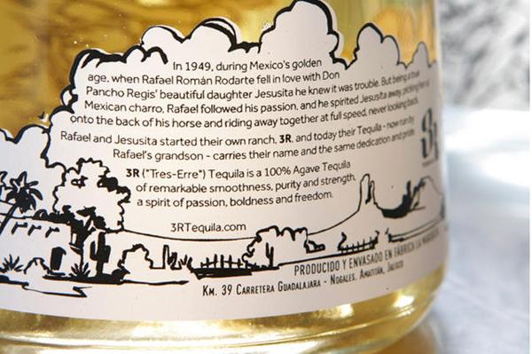 龙舌兰酒瓶底