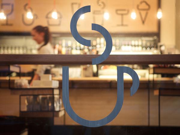 Aschan Deli快餐店logo