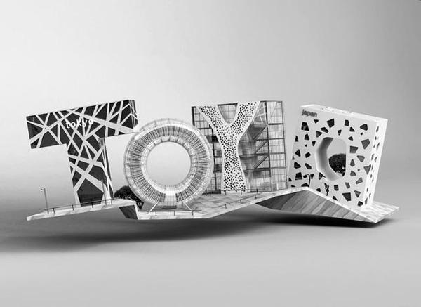 国外创意立体字设计建筑风格