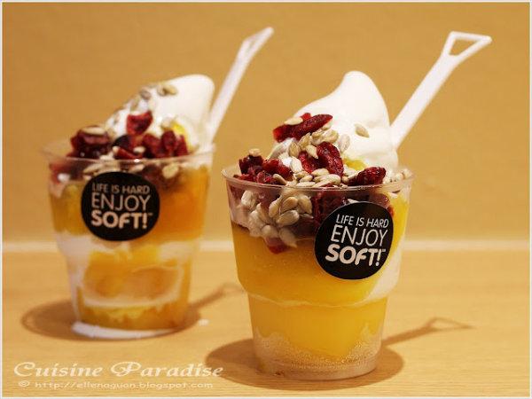 SOFT冰淇淋品牌形象设计欣赏