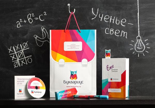 俄国小学手提袋设计