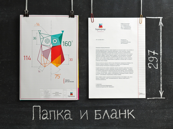 俄国小学标识设计