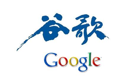 Google式用户体验的十大内在原则