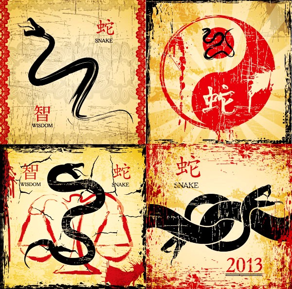 古风蛇年矢量素材