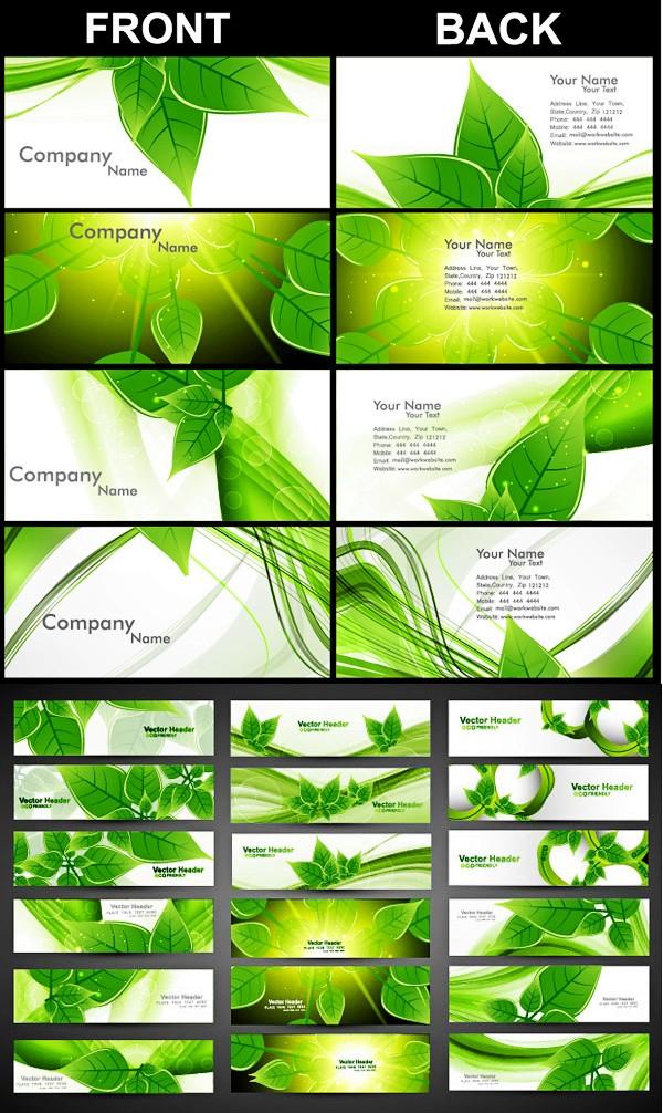 清新绿叶卡片矢量素材