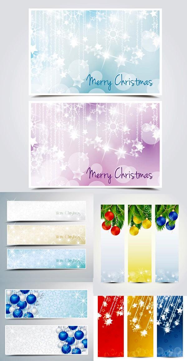 精致圣诞节banner矢量素材