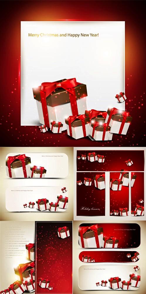 礼品盒卡片矢量素材