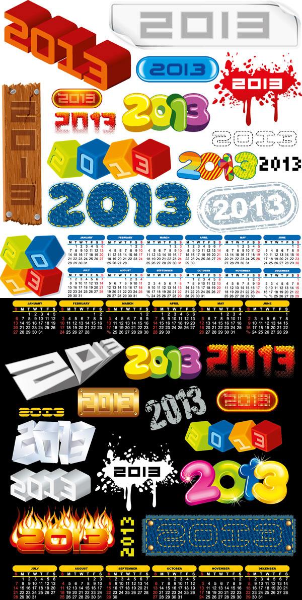 2013创意艺术字矢量素材