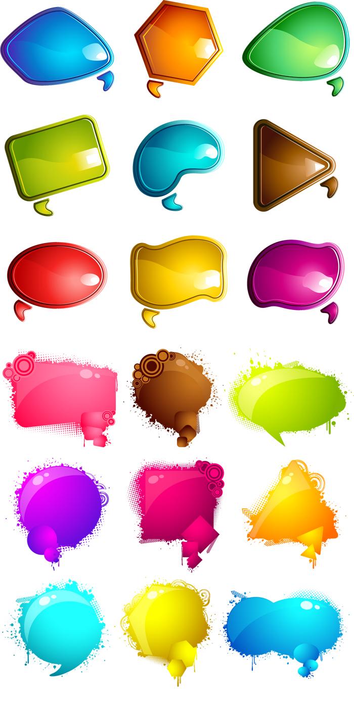 绚丽色彩对话框矢量素材