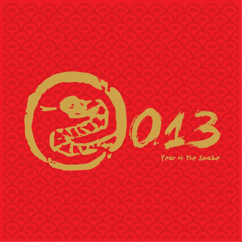 2013金色蛇年矢量素材