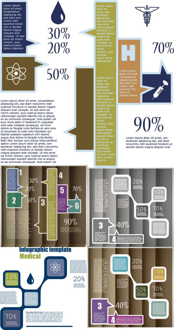 创意数据分析表矢量素材