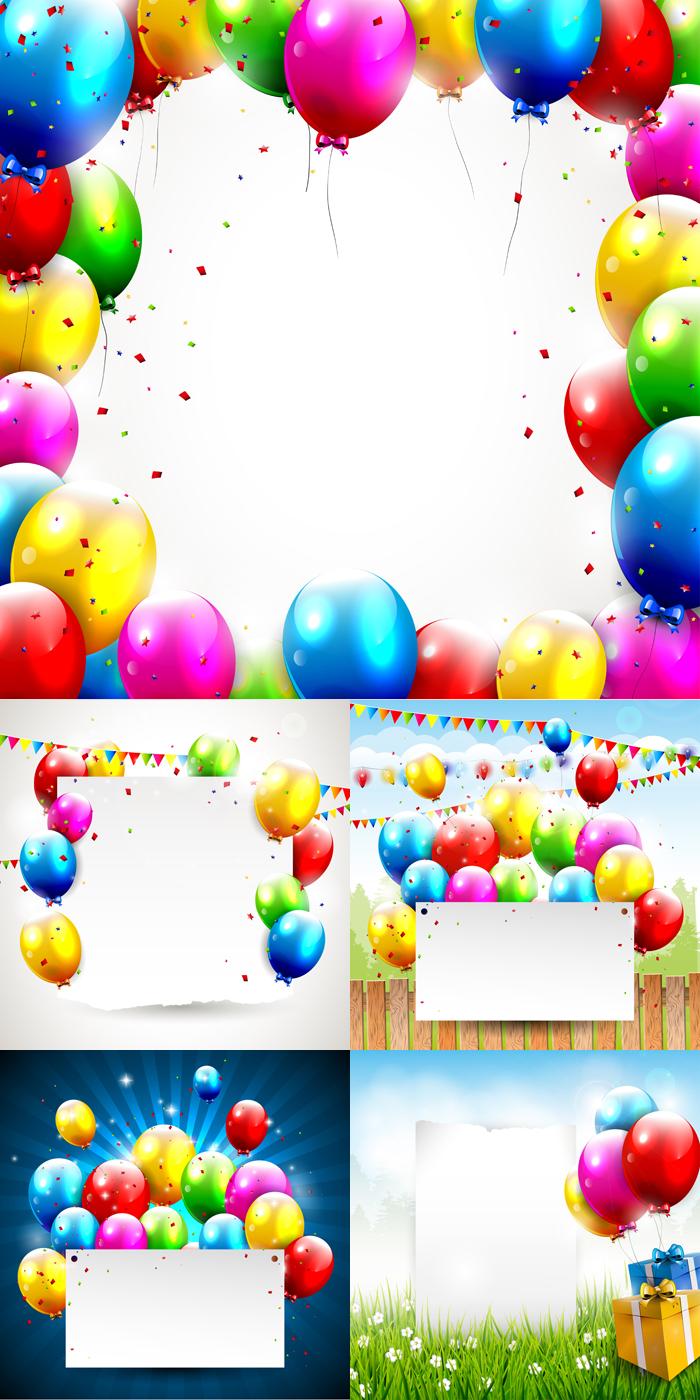 彩色气球边框矢量素材