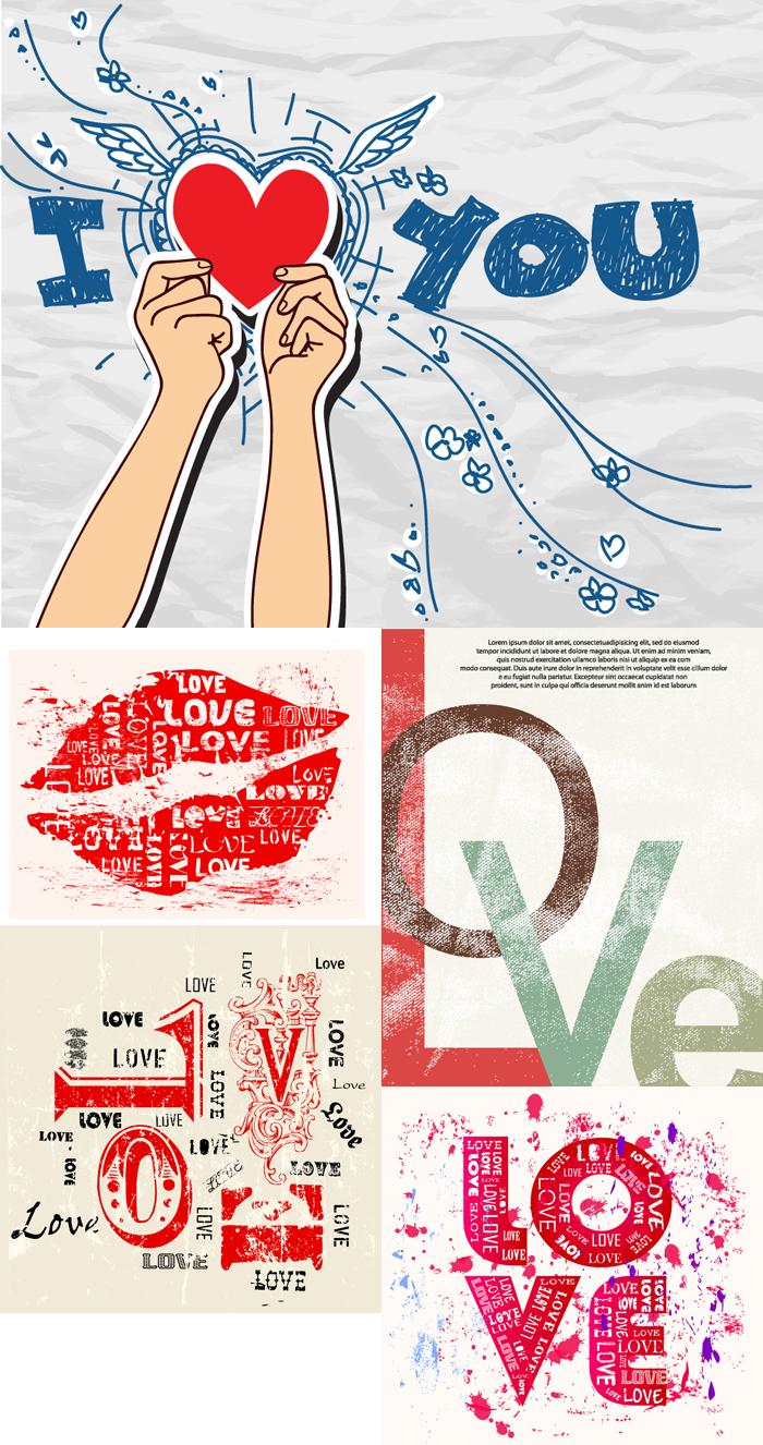 创意情人节卡片矢量素材