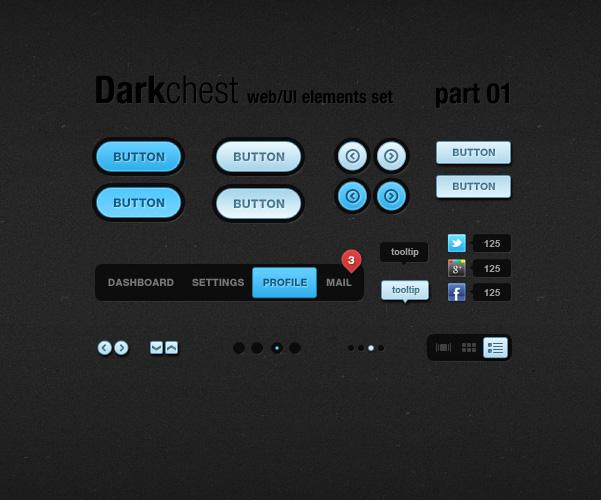 蓝灰色按钮一套PSD素材