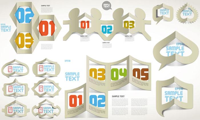 折叠镂空创意纸张矢量素材