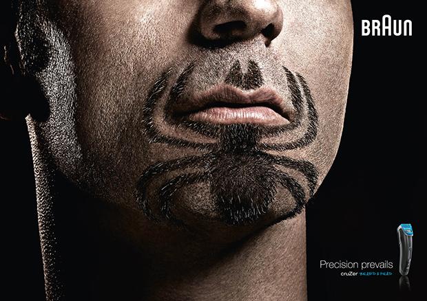 博朗剃须刀广告