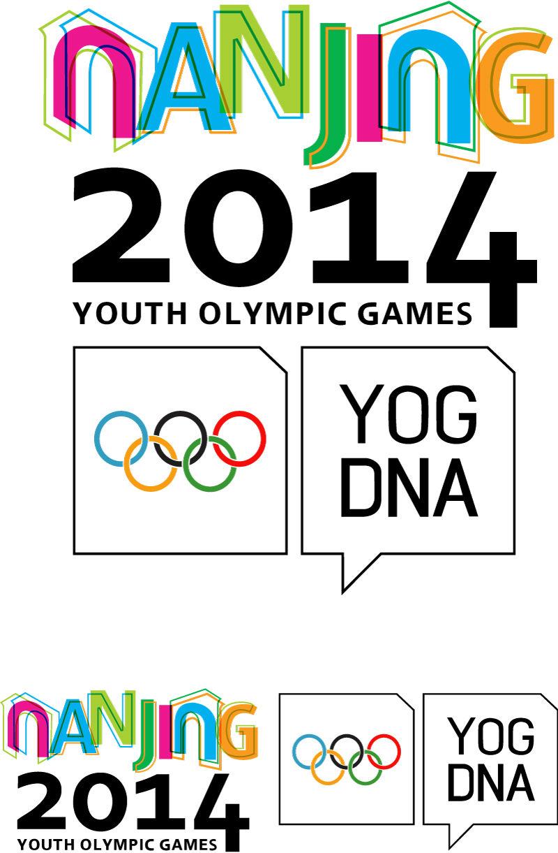 2014南京青年奥运会标志矢量素材图片