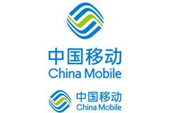 中国移动标志矢量素材