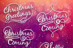 精美圣诞节艺术字矢量素材