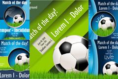 5款绿茵足球海报矢量素材