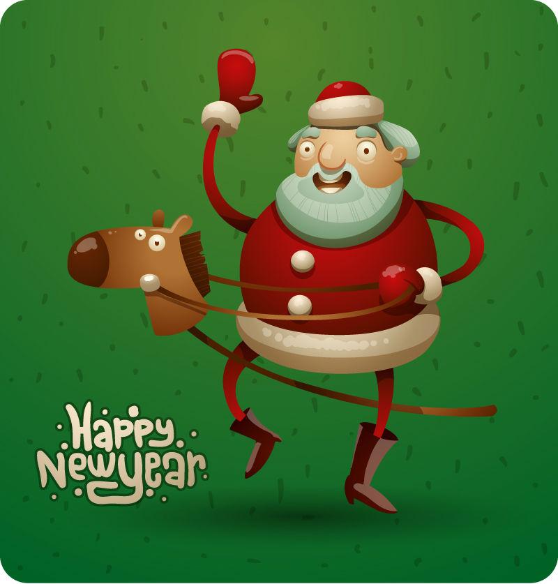 卡通搞怪圣诞老人插画矢量素材