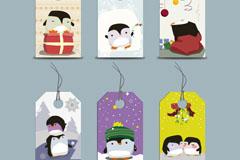 可爱卡通企鹅吊牌矢量素材