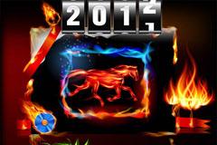创意火焰与骏马设计矢量素材