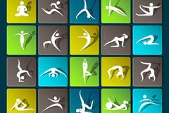 25个精美瑜伽运动图标矢量素材