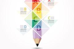 彩色铅笔商业图表矢量素材