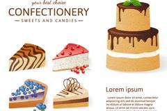 7款创意蛋糕背景矢量素材