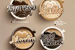 精致咖啡标签设计矢量素材