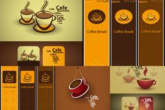 精美咖啡主题背景矢量素材