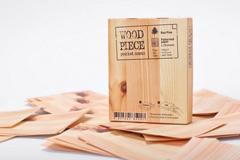 Wood Piece木纹便签纸设计
