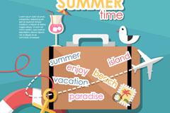 夏日度假旅行箱背景矢量素材