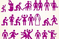 紫色婚礼人物剪影矢量素材