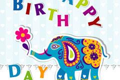 卡通大象生日贺卡矢量素材