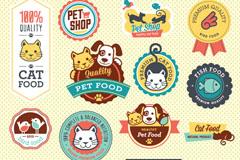 可爱宠物食品标签矢量素材