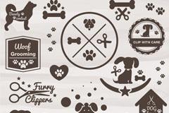 创意宠物狗图标矢量素材