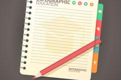 彩色铅笔与活页笔记本矢量素材