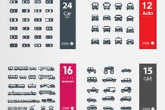 57款车辆图标设计矢量素材