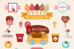 彩色冰淇淋标签矢量素材