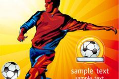 动感足球球员背景矢量素材
