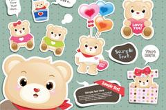 可爱卡通熊宝宝贴纸矢量素材