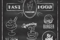 手绘快餐食品设计矢量素材