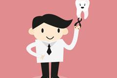 卡通牙医与牙齿矢量素材