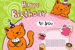 卡通猫咪生日卡片矢量素材
