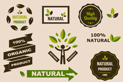 精美自然产品图标矢量素材