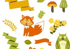 清新森林动物元素矢量素材